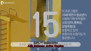 Drama korea ARE YOU HUMAN TOO eps.1 sub indo