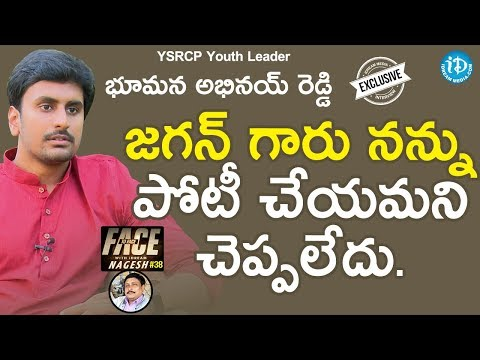 YSRCP Youth Leader Bhumana Abhinay Reddy Full Interview || Face To Face With iDream Nagesh #38