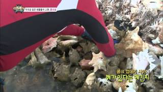 The law of the Jungle(정글의법칙) Ep.73 #3(7)