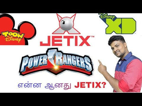 Download what happened to jetix ?  | tamil