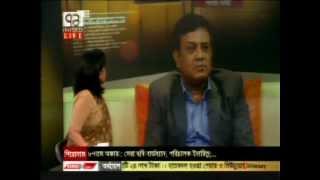 bangla talk show 71 journal 24 february 2015 71 tv