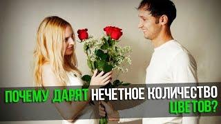 видео Можно ли дарить 50 роз, и какой букет подарить на 50 лет