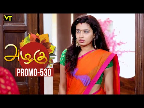 Azhagu Tamil Serial Episode 530 Promo out for this beautiful family entertainer starring Revathi as Azhagu, Sruthi raj as Sudha, Thalaivasal Vijay, Mithra Kurian, Lokesh Baskaran & several others. Stay tuned for more at: http://bit.ly/SubscribeVT  You can also find our shows at: http://bit.ly/YuppTVVisionTime  Cast: Revathy as Azhagu, Gayathri Jayaram as Shakunthala Devi,   Sangeetha as Poorna, Sruthi raj as Sudha, Thalaivasal Vijay, Lokesh Baskaran & several others  For more updates,  Subscribe us on:  https://www.youtube.com/user/VisionTi... Like Us on:  https://www.facebook.com/visiontimeindia