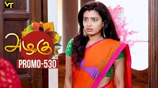 Azhagu Tamil Serial | அழகு | Epi 530 | Promo | 16 Aug 2019 | Sun TV Serial | Revathy | Vision Time