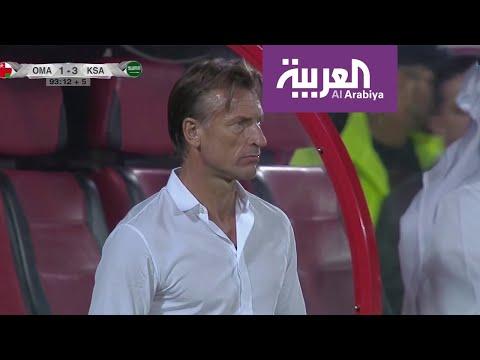 أرقام لافتة للمنتخب السعودي في كأس الخليج  - نشر قبل 7 ساعة