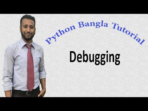 Python Bangla Tutorials 37 : Debugging thumbnail