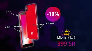 Mione X8 Camera Video in MP4,HD MP4,FULL HD Mp4 Format - PieMP4 com