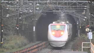 20131104有間川駅