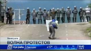 Число пострадавших в ходе протестов в Каракасе превысило 90