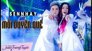 Mối Duyên Quê Remix | Khưu Huy Vũ Ft. SaKa Trương Tuyền