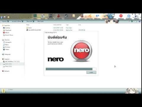 [ MTR ] - การติดตั้งโปรแกรม Nero 2015 Platinum + Download