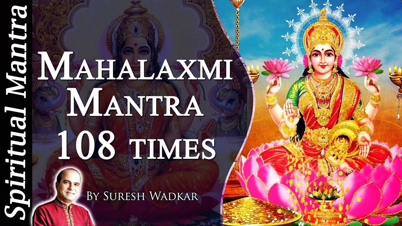 Mahalaxmi Mantra By Suresh Wadkar   Om Mahalaxmi Namo Namah   Chanting 108  Times   महालक्ष्मी मंत्र