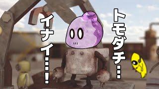 コモ・・・ラ・・・セカイ・・・スクウ・・・【Scrap Garden 実況】