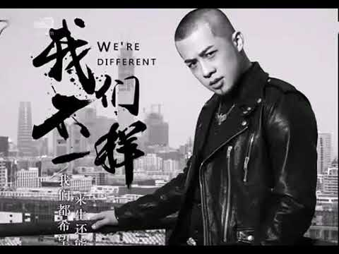 Chinese most popular song, most listened and famous song in china