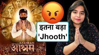 Aashram Mx Player Trailer REVIEW   Deeksha Sharma