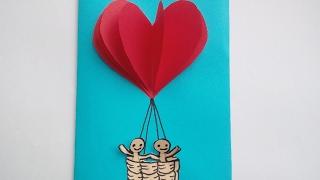 Basteln  für Anfänger. Einfache 3D last-Minute Valentinskarte