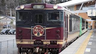 快速 風っこストーブ列車女川号 女川駅 回送