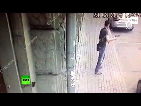 Стрельба по полицейским в центре Москвы попала на видео