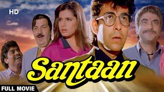 Santaan | Full Movie | Jeetendra | Moushumi Chatterjee | Dasari Narayana Rao | Anand Milind