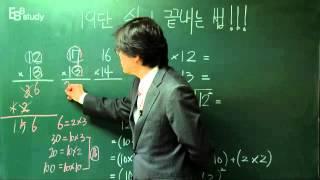 수학 연산 19단 쉽게 끝내는 법 - 다비수