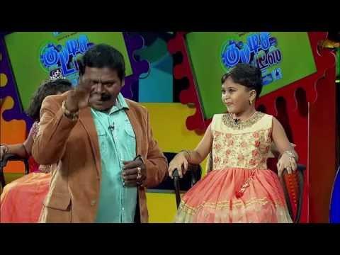 Kutty Chutties - 10/07/2016 | Tamil TV Show | Sun TV