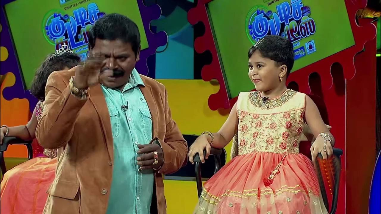 sun tv chutti kutties