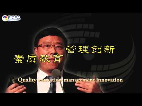 2nd China-Finland Principals Forum Coming soon