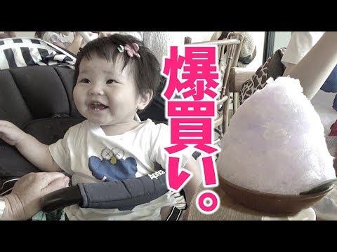 中華街で爆買いを開始するばぁば… Grandma starts explosive shopping spree in Yokohama China Town