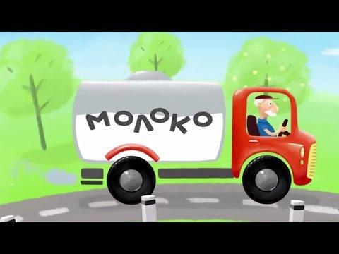 Песни для детей - Машинка - мультик про машинки