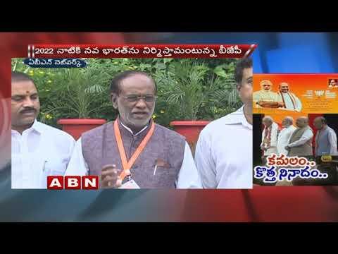 'Ajay Bharat, Atal BJP' Narendra Modi's Slogan For Elections 2019 | ABN Telugu
