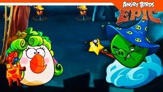 гЛАВНЫЙ БОСС СВИНЕЙ  Angry Birds Epic (Злые Птицы) Прохождение