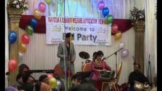 Eid Milan 09   Gazal by Kiran and Faisal Ayub Tanoli