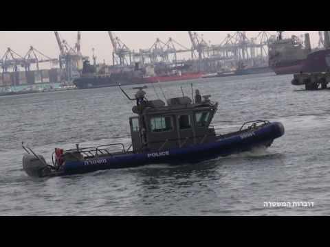 Israel Marine Police receive new boats (Israel Police spokesman unit)