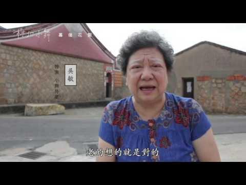 林北小舞-台北天臺娛樂,華閱數位媒體報導推薦