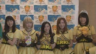 【2015/04/09】http://www.ehime-np.co.jp/ 愛媛のアイドル「ひめキュン...