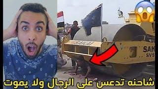 أقوى رجل بالعالم/شاحنه وزنها 4000 كيلو تدعس على جسمه ولا يموت!!!