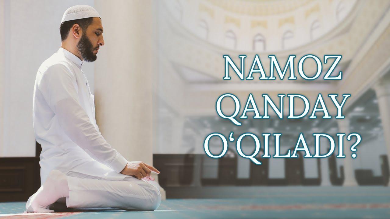 NAMOZ QANDAY O'QILADI? | BIRGALIKDA O'RGANAMIZ | НАМОЗ ҚАНДАЙ ЎҚИЛАДИ? | БИРГАЛИКДА ЎРГАНАМИЗ