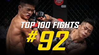 Martin Nguyen vs. Christian Lee | ONE Championship's Top 100 Fights | #92