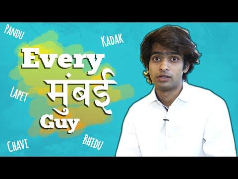Words Used By Every Mumbai Dude! | Prathamesh Parab | 35% Kathavar Pass Marathi Movie
