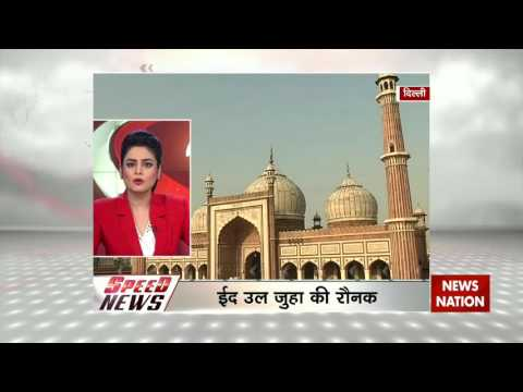 Speed News: Karnataka CM Siddaramaiah appeals for peace, asks PM Narendra Modi to intervene