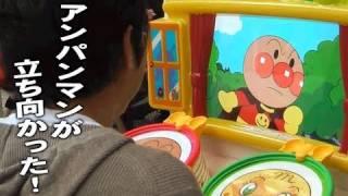 【バンダイナムコゲームスPodcastingマガジン2010】第13回 thumbnail
