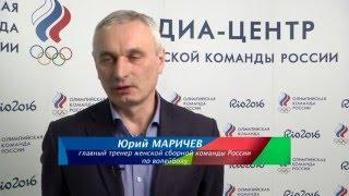 Юрий Маричев: