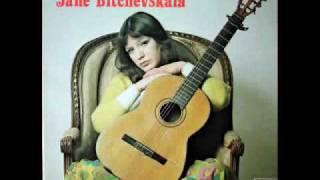 Жанна Бичевская: Чёрный ворон (текст)(From the LP