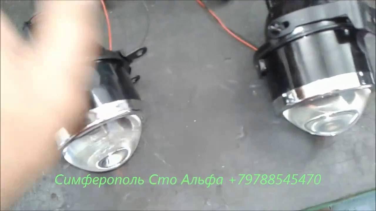 Установка противотуманных фар на автомобиль +79788545470 Симферополь Крым не дорого