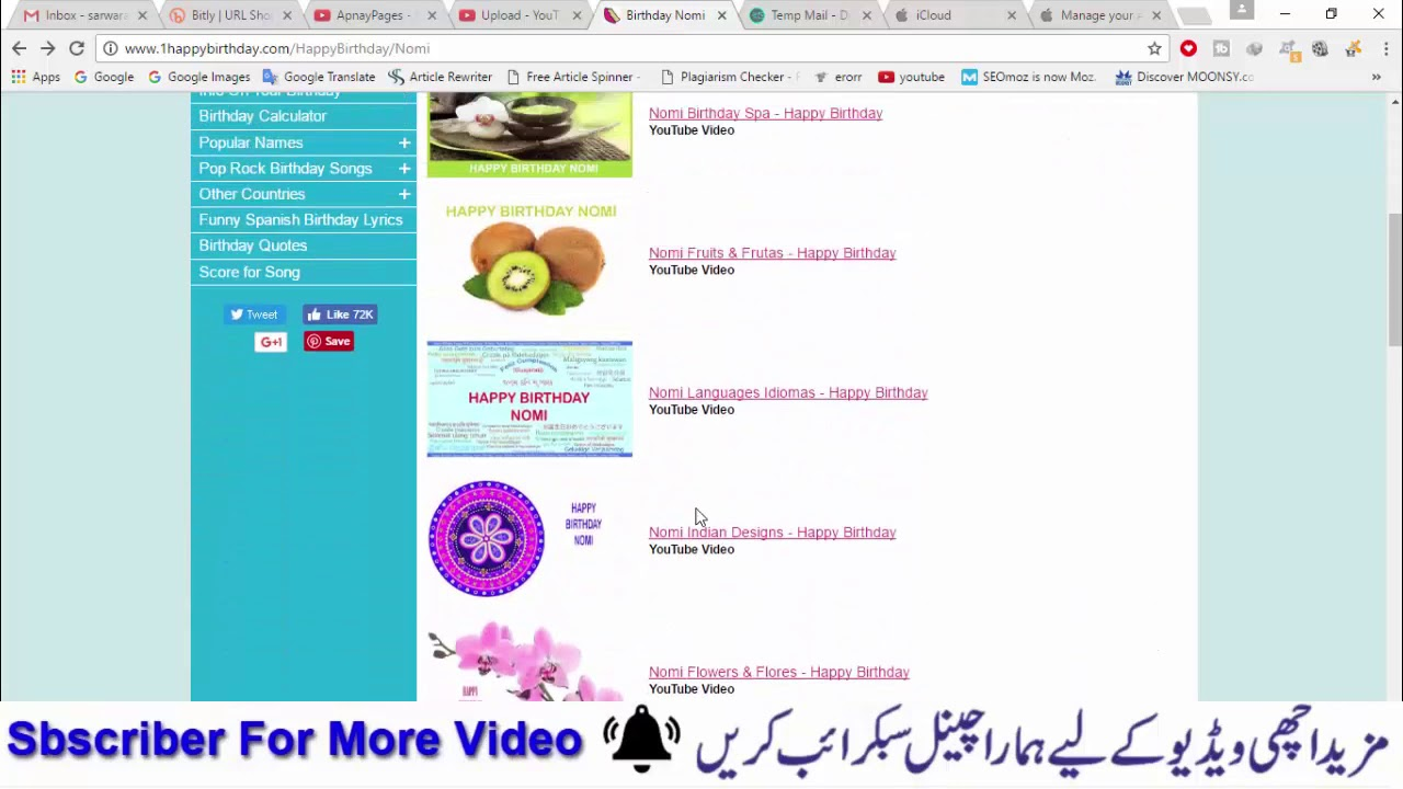 Make Online Happy Birthday Song Of Any Name Youtube