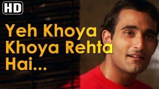 Yeh Khoya Khoya Rehta hai - Doli Saja Ke Rakhna Songs - Babul Supriyo - Bollywood Romantic songs