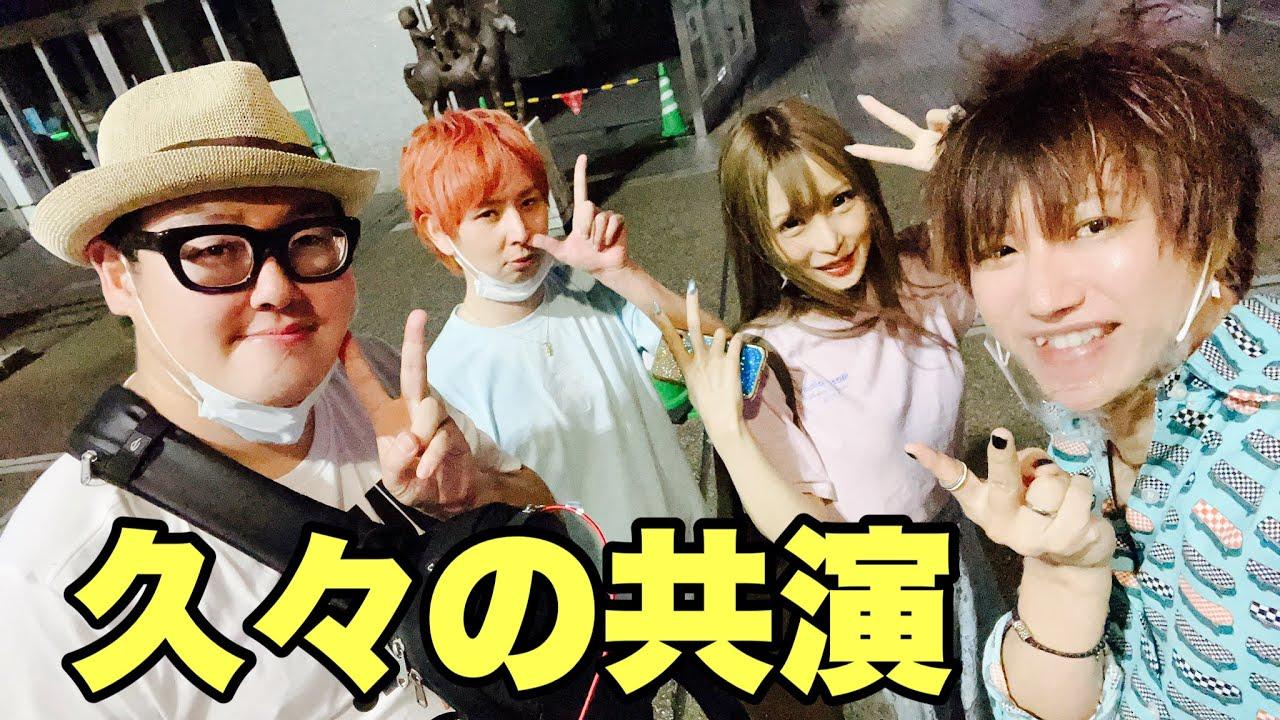 新宿でネットの王子・しんやっちょ・らむめろと遭遇しました!【石川典行】