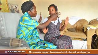 Omulamwa: Omuwala tagambwako olw'okuba alina ebyama! thumbnail
