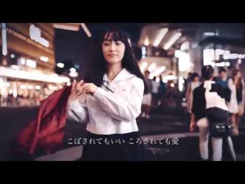 溶けない名前 カルピスちゃん(Official Music Video)
