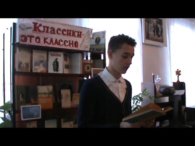 Изображение предпросмотра прочтения – обоянская центральнаядетская библиотека читает произведение «Утро» (Никитин Иван)